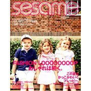 sesame (セサミ) 2020年 05月号 [雑誌]