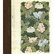 ウィリアム・モリスのフラワー・パターン―ヴィクトリア&アルバート博物館コレクションを中心に [単行本]