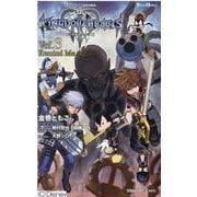 GAME NOVELSキングダム ハーツIII Vol.3 Remind Me Again [新書]
