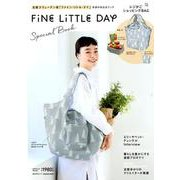 Fine Little Day SPECIAL BOOK 【特別付録】レジかごショッピングBAG(角川SSCムック) [ムックその他]