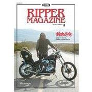 RIPPER MAGAZINE (リッパー・マガジン) VOL.14 [ムックその他]