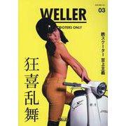 WELLER(ウェラー)Vol.3 [ムックその他]