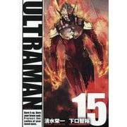 ULTRAMAN 15(ヒーローズコミックス) [コミック]