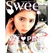 sweet (スウィート) 2020年 05月号 [雑誌]