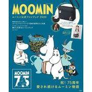 MOOMIN ムーミン公式ファンブック 2020 [ムックその他]
