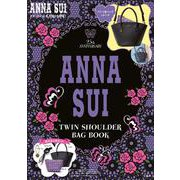 ANNA SUI TWIN SHOULDER BAG BOOK [ムックその他]