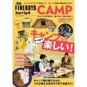 FINEBOYS Start up 0 CAMP [ムックその他]