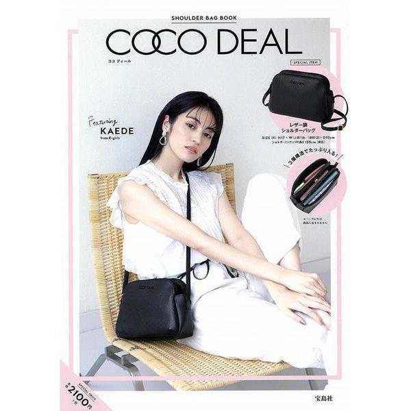 COCO DEAL SHOULDER BAG BOOK [ムックその他]