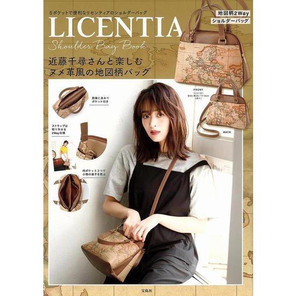 LICENTIA Shoulder Bag Book [ムックその他]