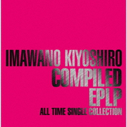 COMPILED EPLP ALL TIME SINGLE COLLECTION