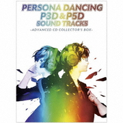 ペルソナダンシング 『P3D』&『P5D』 サウンドトラック -ADVANCED CD COLLECTOR'S BOX-