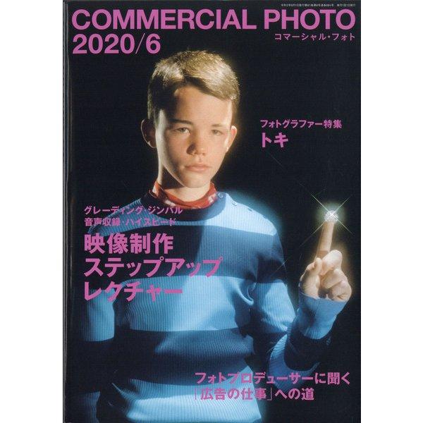 COMMERCIAL PHOTO (コマーシャル・フォト) 2020年 06月号 [雑誌]