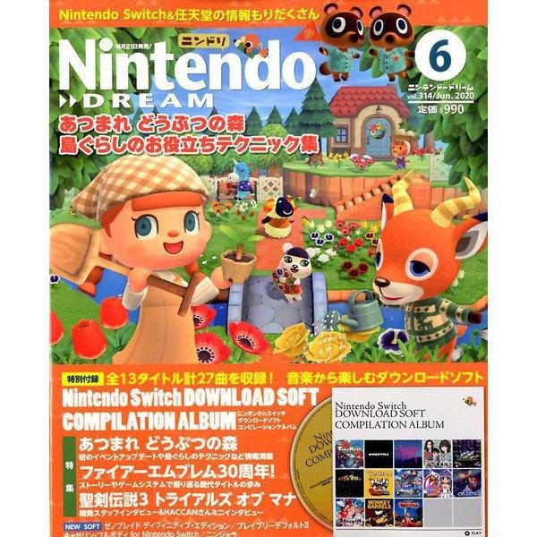 Nintendo DREAM (ニンテンドードリーム) 2020年 06月号 [雑誌]