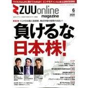 ZUU online magazine(ズーオンラインマガジン) 2020年 06月号 [雑誌]
