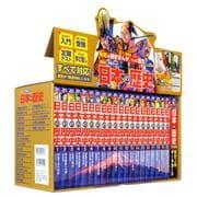 講談社 学習まんが 日本の歴史(全20巻セット) +特典:歴史人物データカード120枚(講談社 学習まんが) [単行本]