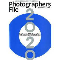 PHOTOGRAPHERS FILE 2020 [ムックその他]