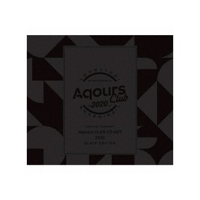 Aqours/ラブライブ!サンシャイン!! Aqours CLUB CD SET 2020 BLACK EDITION