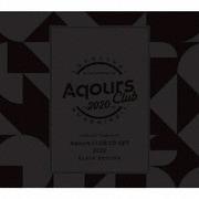 ラブライブ!サンシャイン!! Aqours CLUB CD SET 2020 BLACK EDITION