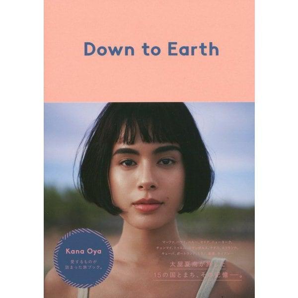 Down to Earth [単行本]