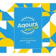 ラブライブ!サンシャイン!! Aqours CLUB CD SET 2020
