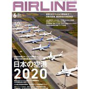 AIRLINE (エアライン) 2020年 06月号 [雑誌]