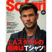 Safari(サファリ) 2020年 06月号 [雑誌]