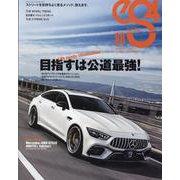 eS4 No.86 [ムックその他]