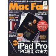 Mac Fan (マックファン) 2020年 06月号 [雑誌]
