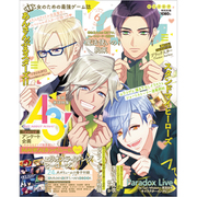 B's-LOG (ビーズログ) 2020年 06月号 [雑誌]