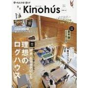 Kinohu's(キノハス)vol.2 [ムックその他]