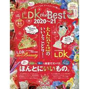 LDK the Best 2020~21 [ムックその他]
