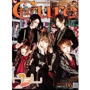 Cure (キュア) 2020年 06月号 [雑誌]