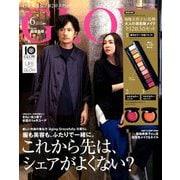 GLOW (グロー) 2020年 06月号 [雑誌]