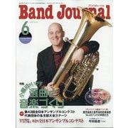 Band Journal (バンド ジャーナル) 2020年 06月号 [雑誌]