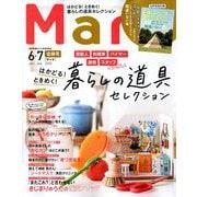 Mart (マート) 2020年 07月号 [雑誌]