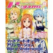 Megami MAGAZINE (メガミマガジン) 2020年 06月号 [雑誌]