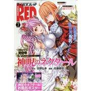 チャンピオン RED (レッド) 2020年 07月号 [雑誌]