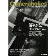 Cameraholics Vol.3(Cameraholics) [ムックその他]