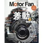 MOTOR FAN illustrated - モーターファンイラストレーテッド - Vol.163 [ムックその他]