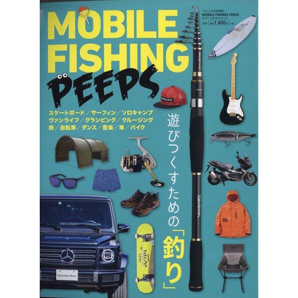 MOBILE FISHING PEEPS 2020年 06月号 [雑誌]