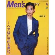 Men's PREPPY 2020年 06月号 [雑誌]