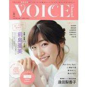 VOICE ChannelVol.11(コスミックムック) [ムックその他]