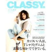 CLASSY. (クラッシィ) 2020年 07月号 [雑誌]