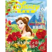 Disney FAN (ディズニーファン) 2020年 06月号 [雑誌]