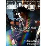 Sound & Recording Magazine (サウンド アンド レコーディング マガジン) 2020年 06月号 [雑誌]