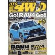 レッツゴー4WD 2020年 06月号 [雑誌]