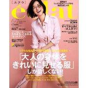 eclat (エクラ) 2020年 07月号 [雑誌]