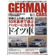 GRAMAN CARS 2020年 06月号 [雑誌]