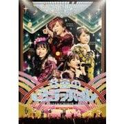 ももいろクリスマス2019 ~冬空のミラーボール~ LIVE DVD