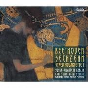ベートーヴェン:弦楽四重奏曲全集Ⅰ